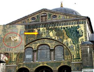 Shell damage to the 8th century mosaics on the facade of the Damascus Umayyad Mosque