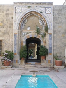 Mir Amin Palace Hotel, in Lebanon's Chouf Mountains