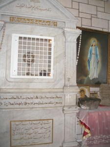 Relic of the Virgin's Belt, Umm Al-Zinnar Church, Homs [2010, DD]
