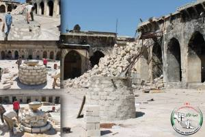 Protecting the sundial in the courtyard of the Aleppo Great Mosque