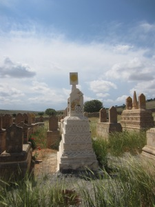 Yazidi graveyard showing peacock symbol to represent the Peacock Angel [DD, May 2014]