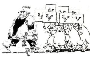 Fake Ali Ferzat cartoon, doctored by pro-regime activists to add sheep holding 'Freedom' banners