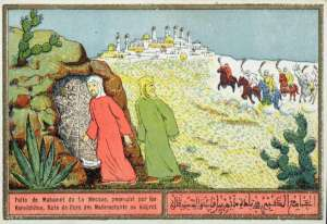 Islamic art Algerian postcard from 1920s or 1930s showing Muhammad' Flight from Mecca in 622, entering the cave, pursued by the Quraysh