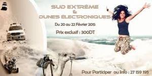 dunes electroniques 5
