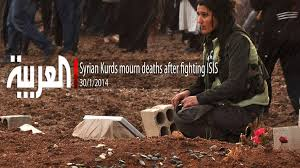 rojava mourning deaths