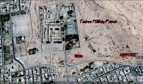 Palmyra prison