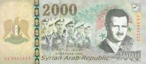 A fake Syrian banknote from Budapest...