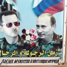 Bashar and Putin virility poster