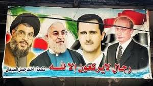 Putin, Assad, Rouhani and Nasrallah on poster