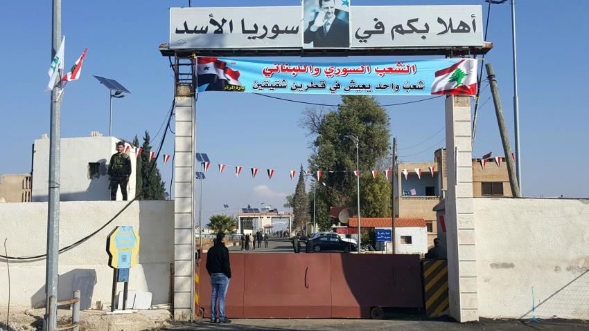 Welcome to Assad's Syria banner