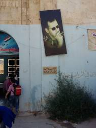 Entrance to Fadila schooll