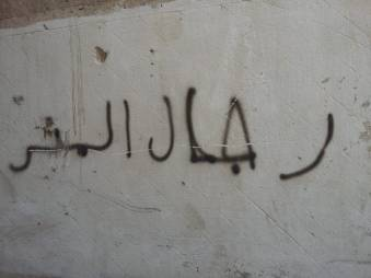 Graffiti by 'The Tiger's Men'