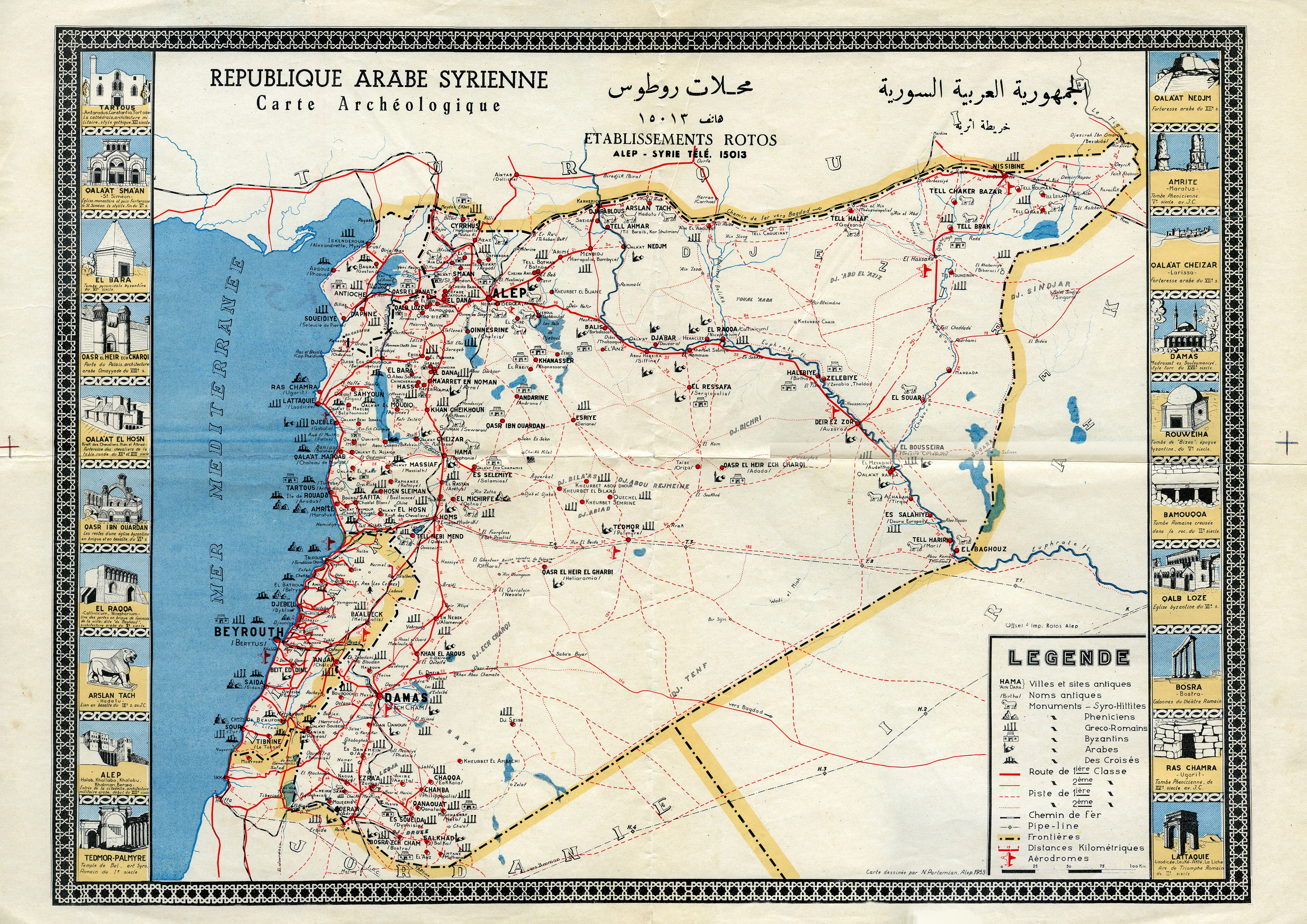 Map of Syria drawn by N. Partamian in 1953, showing Banias in the Golan and Antioch within Syrian borders (Diana Darke, own copy)
