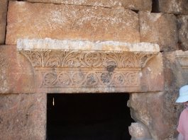 5th century stonework carving [copyright Diana Darke]